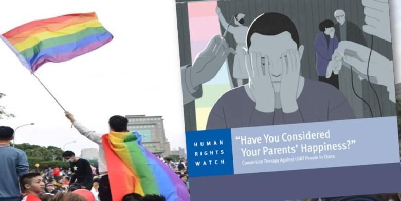 gay lgbt conversion report