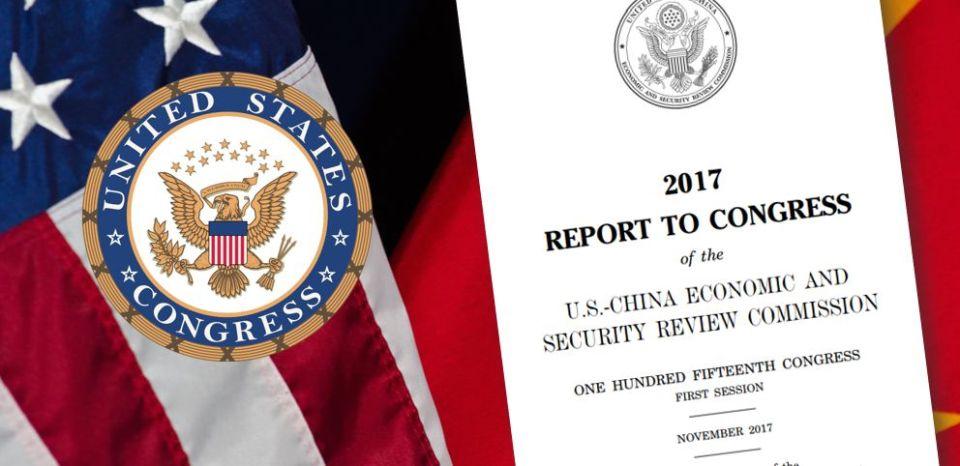 US report congress china
