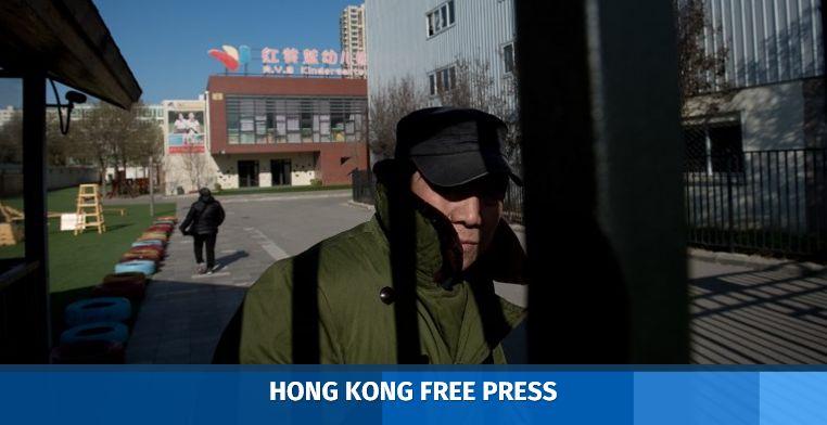 chinese kindergarten abuse