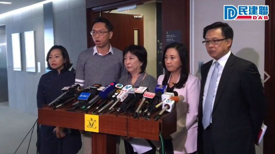 Pro-Beijing camp lawmakers