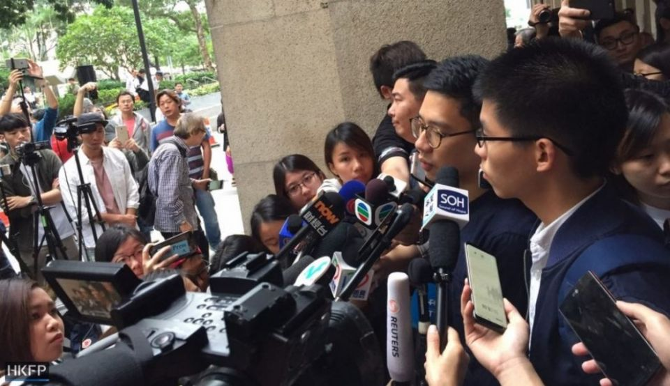 nathan law joshua wong alex chow court