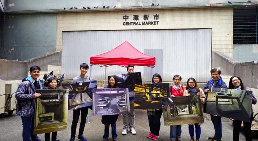 Central Market Concern Group