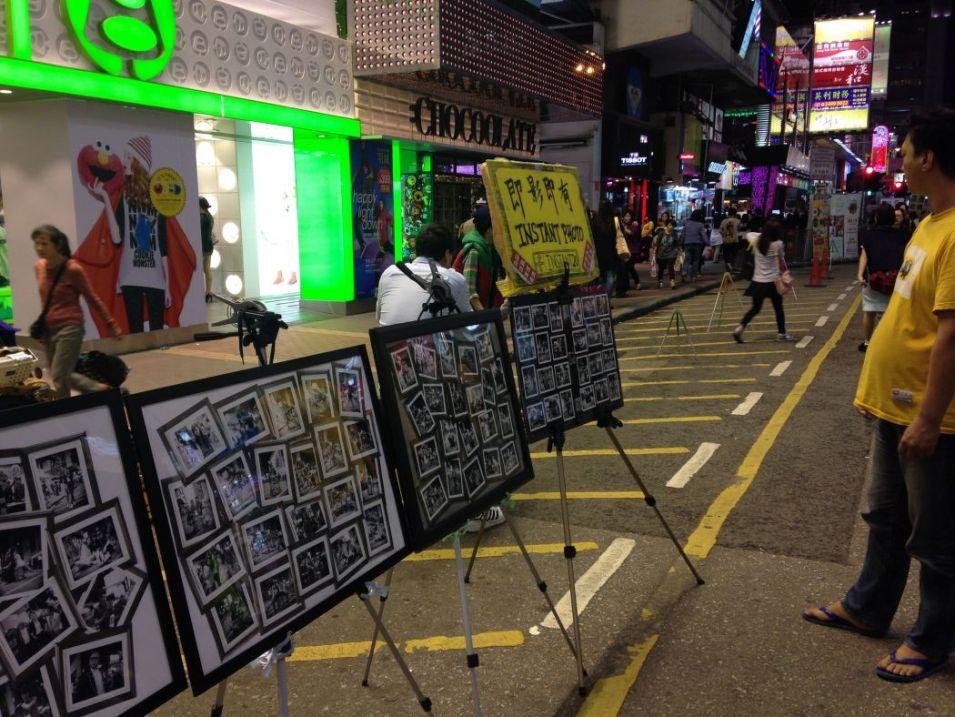 Sai Yeung Choi Street South
