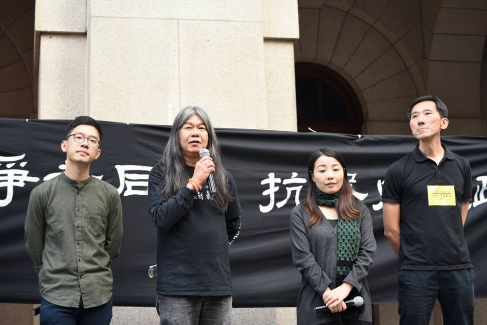 Nathan Law, Leung Kwok-hung, Lau Siu-lai, Edward Yiu.