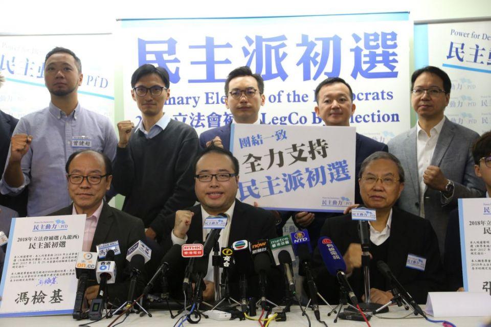 Pro-democracy lawmakers primary