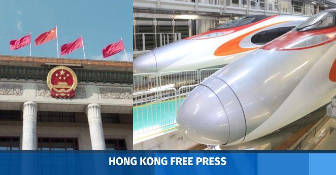 china express rail hong kong