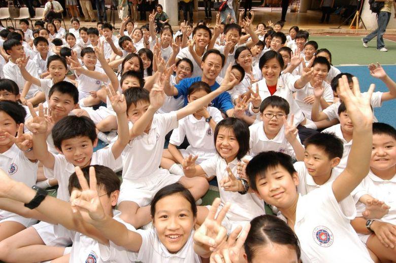 Hong Kong primary school students