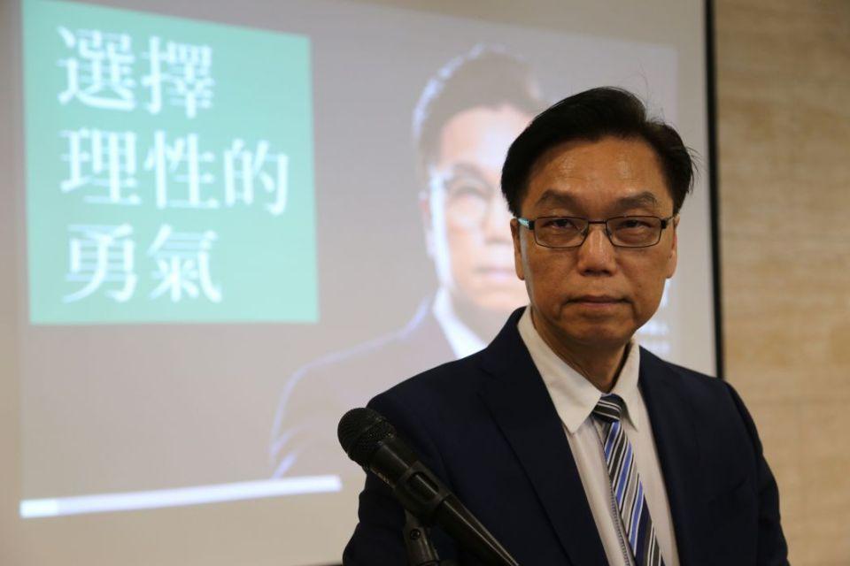 Nelson Wong