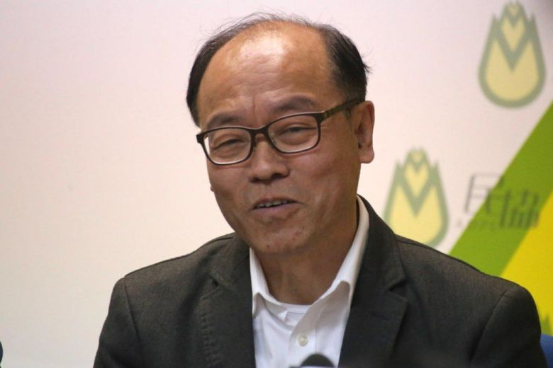 Frederick Fung