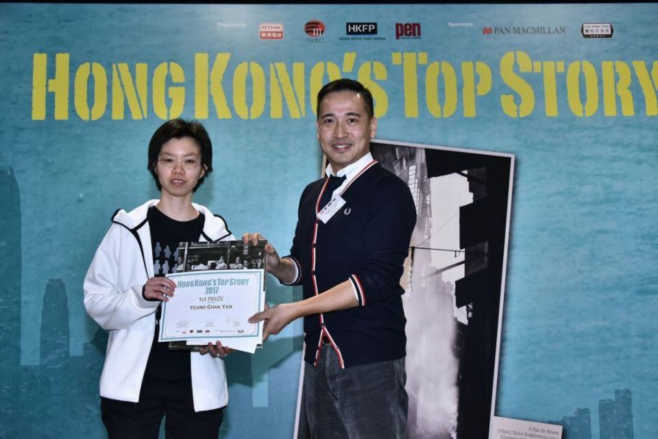 Yeung Chak Yan and Jason Y. Ng.