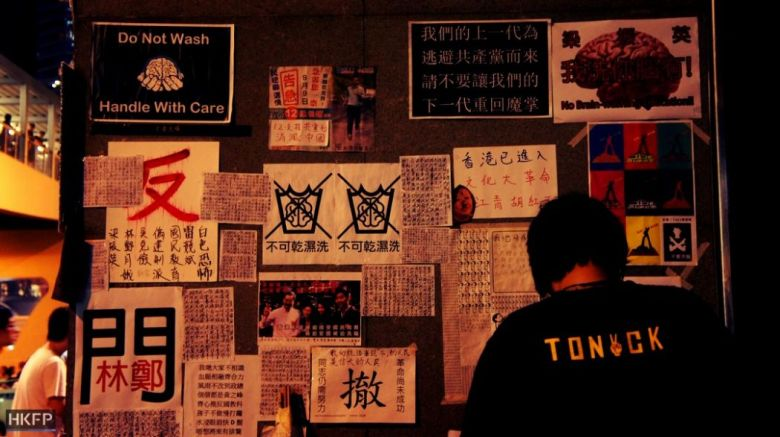 scholarism National Education Protests