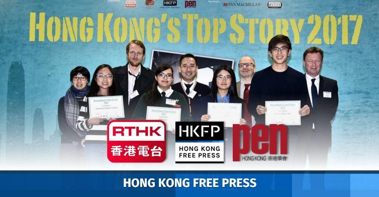 rthk hkfp pen hong kong top story