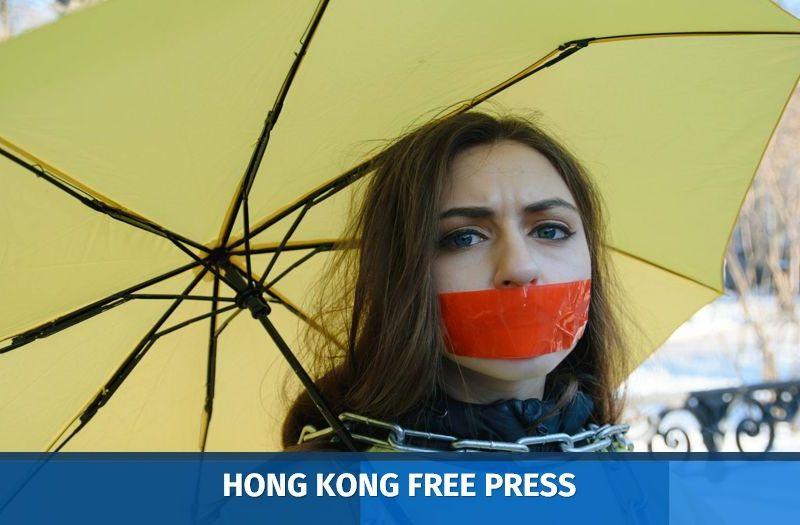 ukraine free hong kong centre