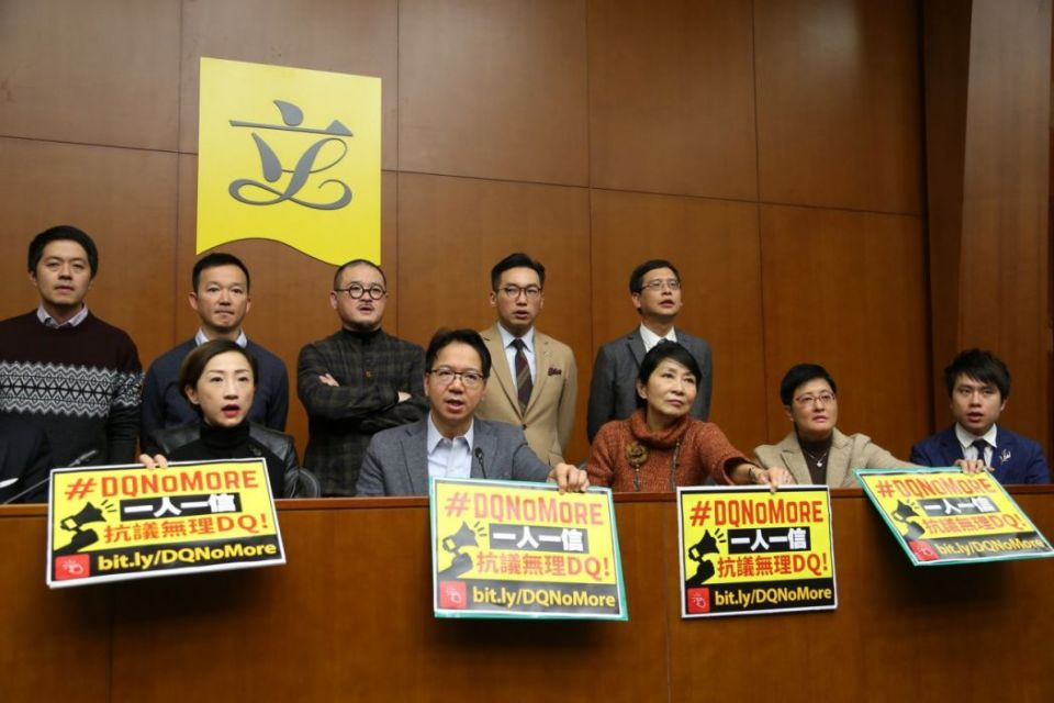 Teresa Cheng pro-democracy lawmakers
