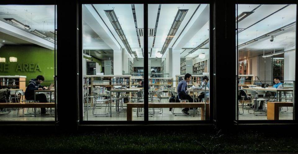 Tongji University Library