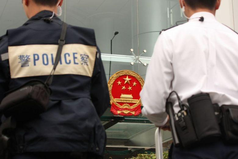 Police China Liaison Office Hong Kong