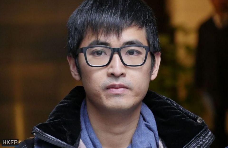 Alex Chow.