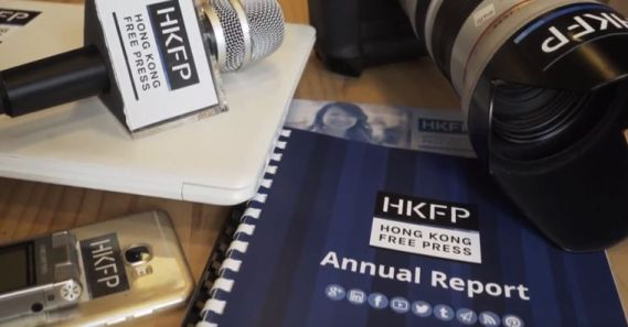 hong kong free press funding drive