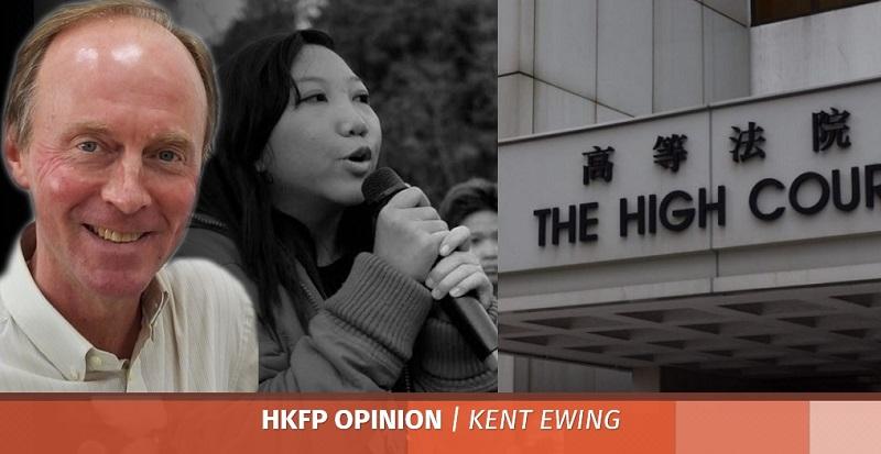 Kent Ewing Erwiana high court