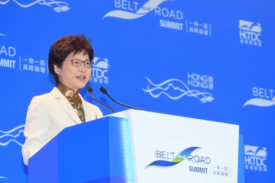 carrie lam belt and road