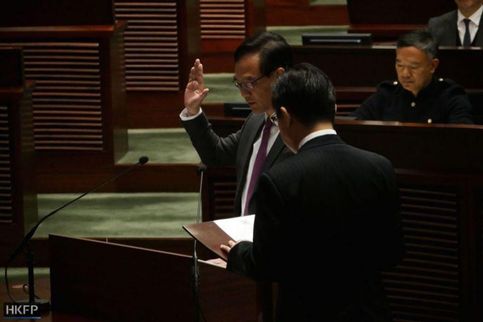 Tony Tse oath