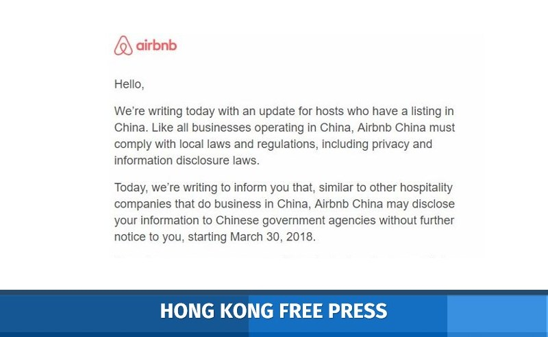 airbnb china privacy