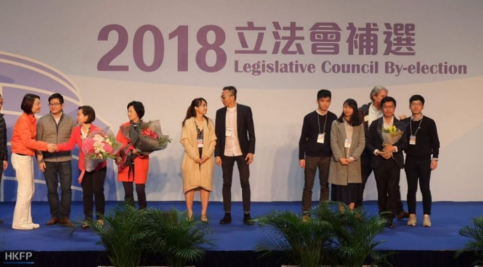 byelection results 2018