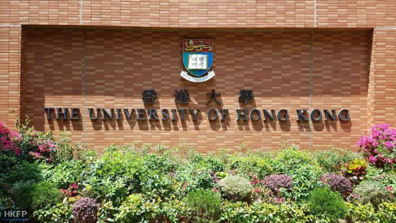 hku The University of Hong Kong