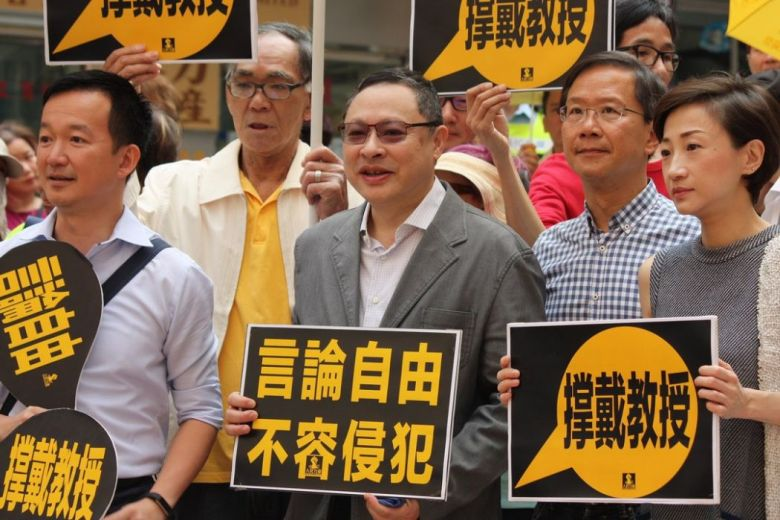 benny tai free speech liaison office protest