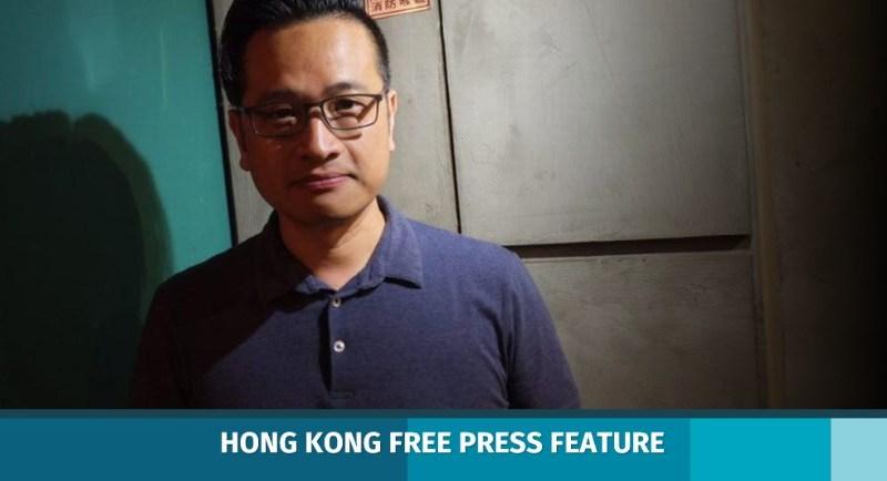 chris ng lawyer mong kok unrest