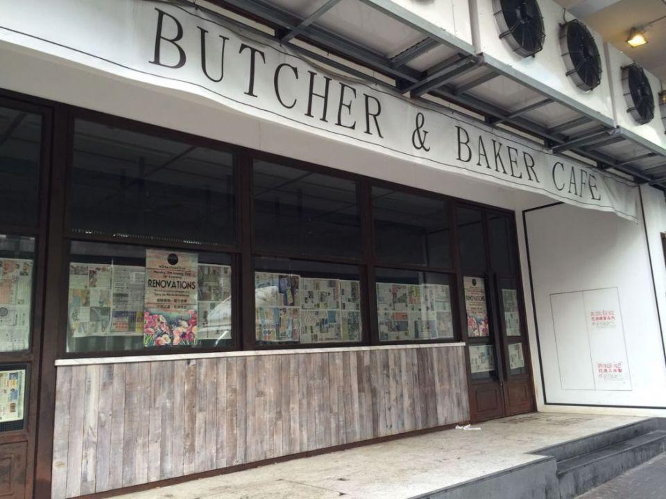 butcher & baker