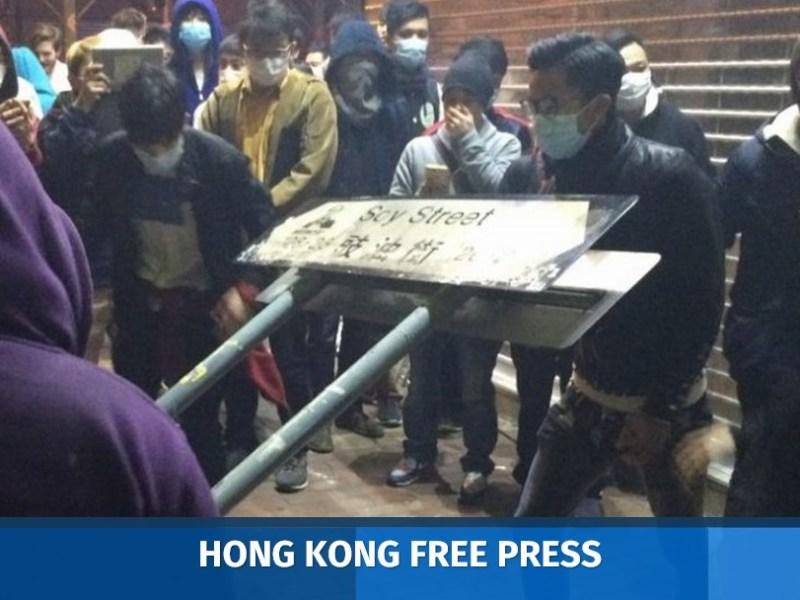 mk protest