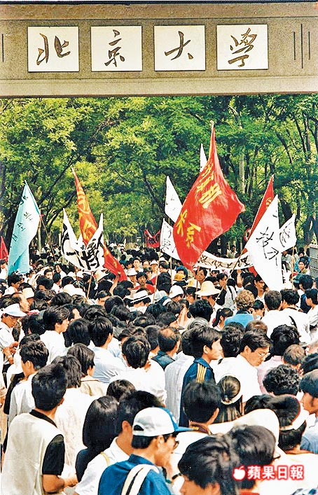 Peking University students supporting the 1989 movement.