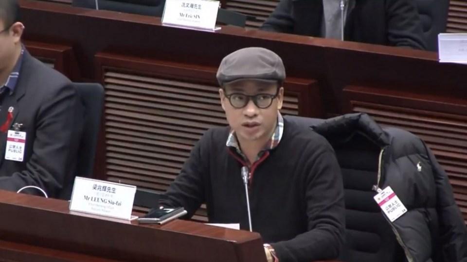 Brian Leung LegCo AIDS BigLove Alliance