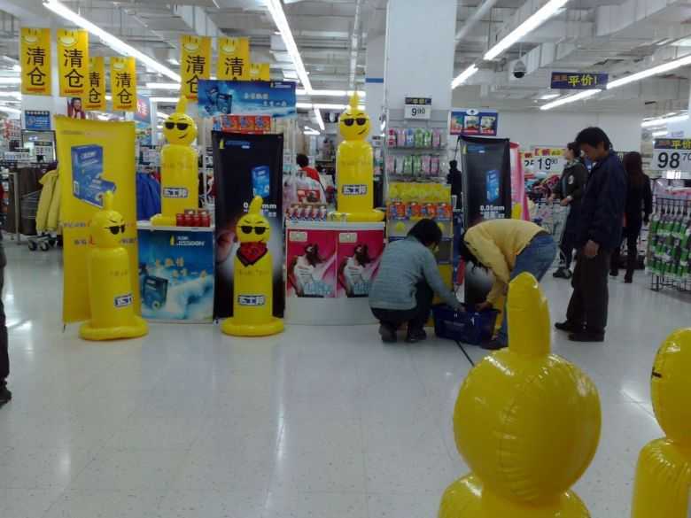 Tianjin Walmart condom