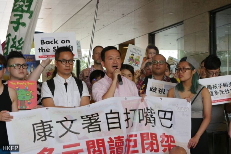 Brian Leung Ray Chan United Front for Open Libraries