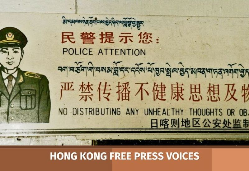 Chinese Tibetan slogan