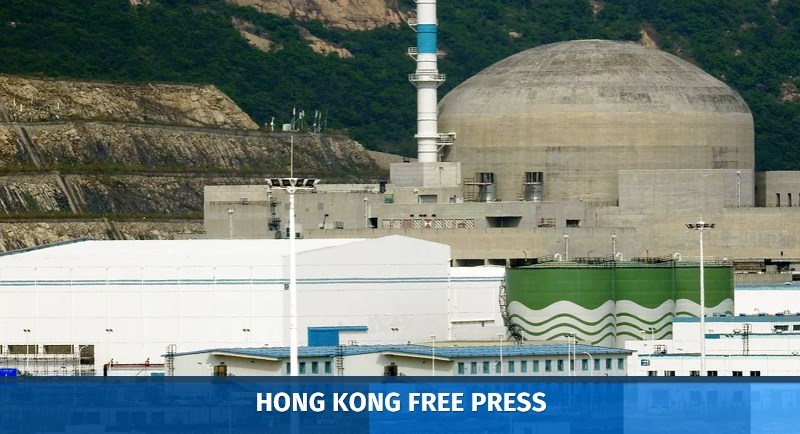 Taishan nuclear power plant in Guangdong