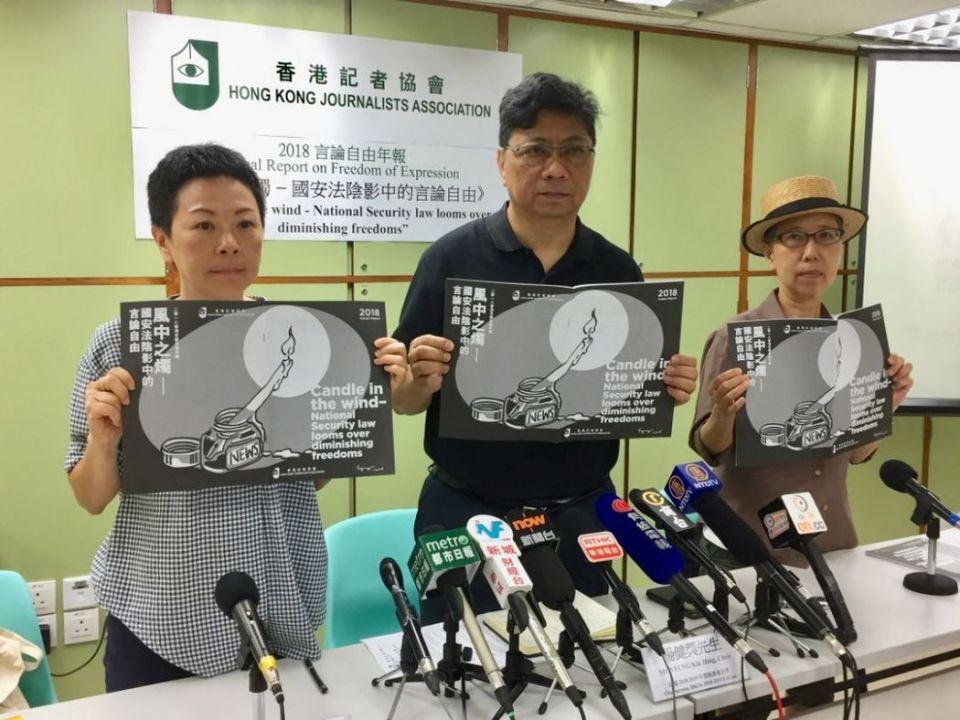 HKJA report press freedom