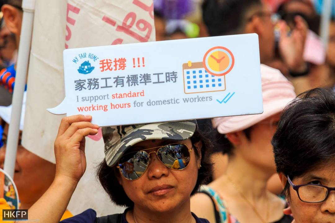 domestic worker rights july 1 protest