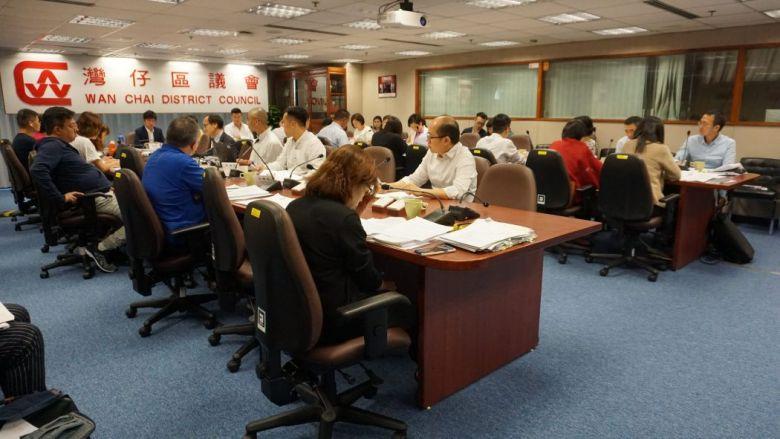 Wan Chai District Council