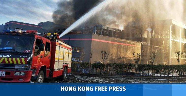 china chemical blast