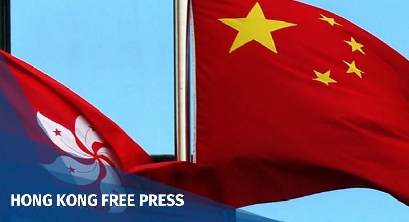 china hong kong flag