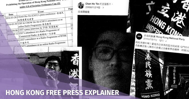 explainer societies police papers independence