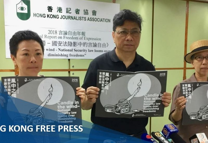 HKJA report feature image