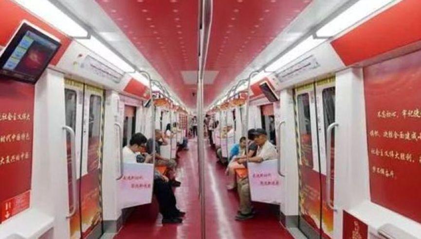 xi jinping thought metro subway