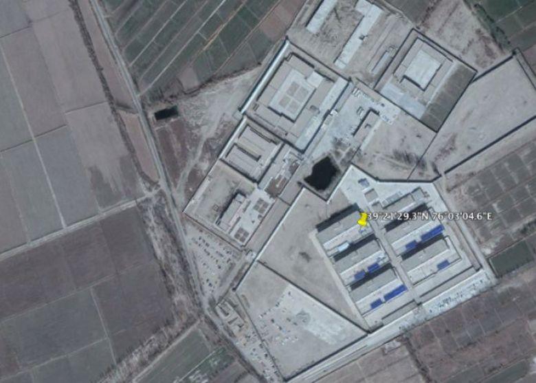 "Xinjiang ""Re-education Camp"" No.3"