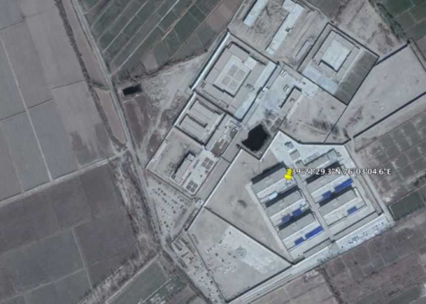 "Xinjiang ""Re-education Camp"" No.3"
