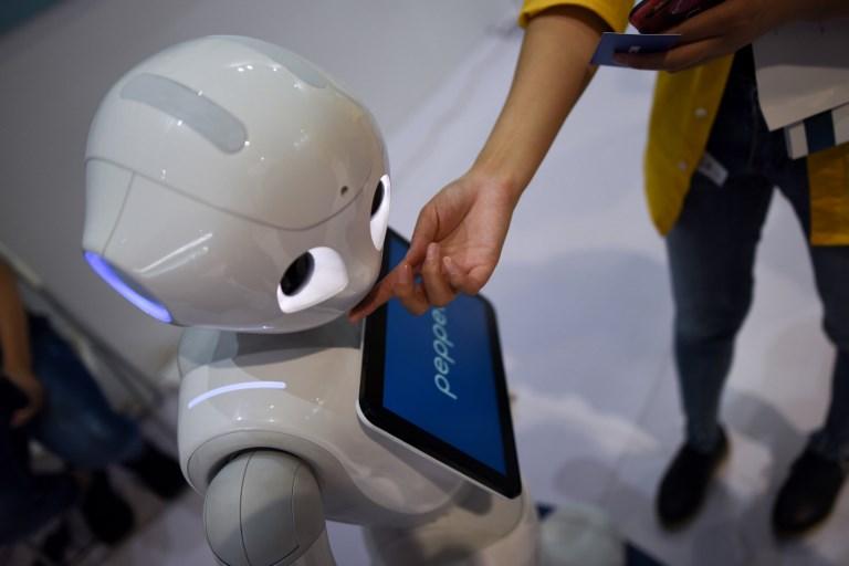 China robot technology