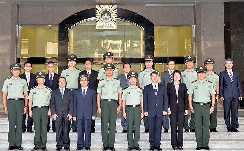 People's Liberation Army Macau Garrison Judiciary Police